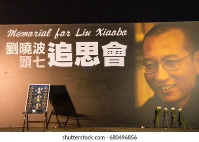 HONG KONG - JULY 20, 2017: Hundreds of people showed up in the Hong Kong part of a global memorial service for late Chinese dissident Liu Xiaobo, on the 7th day of Liu's death. Editorial Use Only.