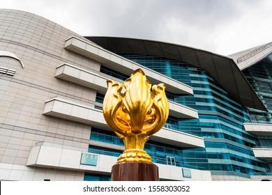 Hong Kong -July 20, 2019: Golden Bauhinia Square in Hong Kong. The Golden Bauhinia Square is an open area in North Wan Chai, Hong Kong.