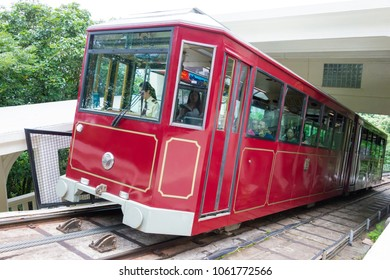 Hong Kong - Jun 12 2017: Peak Tram at Victoria Peak in Hong Kong Island, Hong Kong. Tram is which carries both tourists and residents to the upper levels of Hong Kong Island.