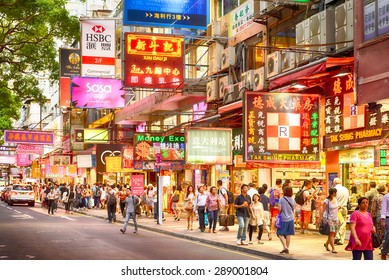 HONG KONG - JUN 19: Neon lights on Tsim Sha Tsui street on June, 19, 2015. Tsim Sha Tsui street is a very popular shopping place in Hong Kong.