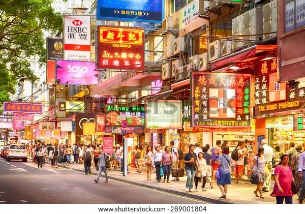 HONG KONG - JUN 19: Neon lights on Tsim Sha Tsui street on June, 19, 2015. Tsim Sha Tsui street is a very popular shopping place in Hong Kong.