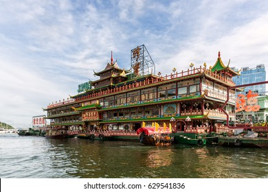 Hong Kong - Jun 30, 2016: Jumbo floating restaurants (Jumbo Kingdom) in Aberdeen - Hong Kong, the world's largest floating restaurants. Designed like a Chinese palace that can seat up to 2300 people.