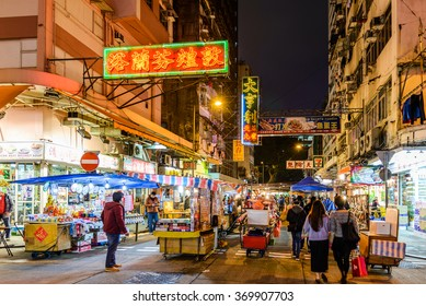HONG KONG - JUN 6: Temple Street: It is known for its night market and one of the busiest flea markets at night in the territory. June 6, 2015 in Hong Kong