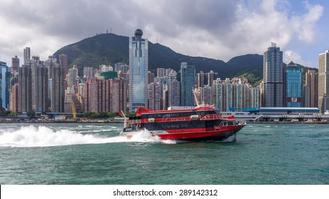 HONG KONG - JUNE 14, 2015: TurboJET provides services between Hong Kong Hong Kong International Airport Macau Shenzhen and Guangzhou all located around the Pearl River Delta in southern China.