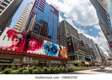 Hong Kong - June 16 2015: Nathan Road is the main thoroughfare of Kowloon lined with shops and restaurants and popular with tourists.