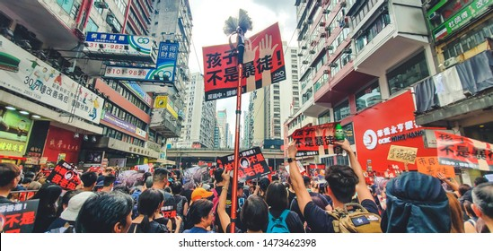 HONG KONG - JUNE 16, 2019: Hong Kong's biggest anti-extradition protest. Around two million people protesting the extradition bill and demanding the resignation of Chief Executive Carrie Lam.