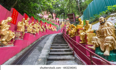 HONG KONG - JUNE 20, 2016: Statues at Ten Thousand Buddhas Monastery in Sha Tin, Hong Kong, China.