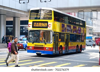 HONG KONG - JUNE 26: The bus system in Hong Kong is very easy to use. Final destinations are shown on the front of the buses both in English and Chinese, in Hong Kong, June 26, 2010.