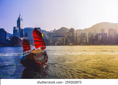 Hong Kong Junk Boat and Victoria Harbor  / color tone tuned / vintage color tone