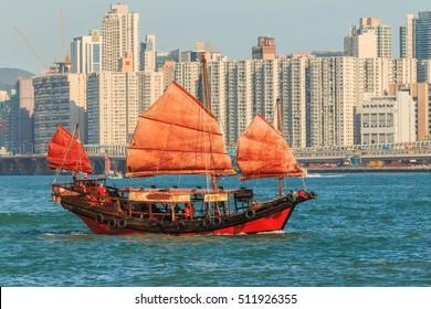Hong Kong Junk Boat at Victoria Harbor