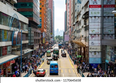 Hong Kong, Kowloon, Wednesday 11 April 2018 Kwun Tong district in a rush hour
