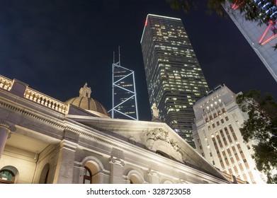 Hong Kong Legislative Council in Central Hong Kong.