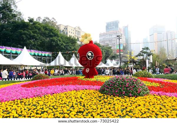 Hong Kong Mar 12 Hong Kong Stock Photo Edit Now 73025422