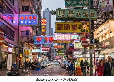 HONG KONG - MAR 12: Signs illuminate the night in Kowloon, Hong Kong on 12 March, 2016. Hong Kong is well known for the myriad of neon lights located above the roadways.