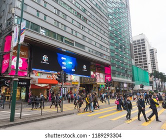 HONG KONG - MAR 16, 2017: The Chungking mansions facade in Nathan Road, a popular place with cheap accommodation. The tourism industry is an important part of the economy of Hong Kong.