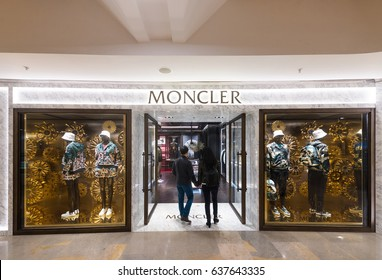 HONG KONG - MAR 17, 2017: A Moncler store in the Pacific Place mall. Moncler is an Italian apparel manufacturer and lifestyle brand founded by Rene Ramillon most known for down jackets and sportswear.