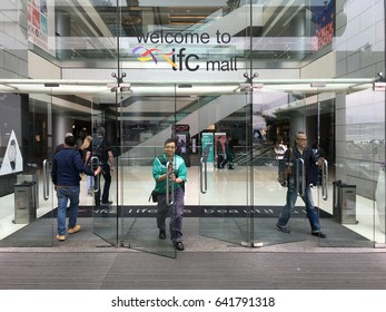 Mall Entrance Door Images, Stock Photos & Vectors | Shutterstock