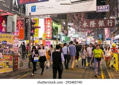 HONG KONG - MAR 30 : Neon lights on Mongkok street on March 30,2015 at Mongkok street