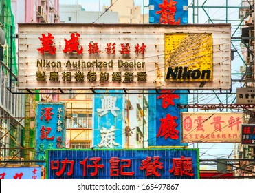 HONG KONG - MARCH 03: Infinite variety of advertisements in the Sai Yeung Choi st. A lot of small shops are located Mong Kok, Kowloon on March 03, 2013 in Hong Kong