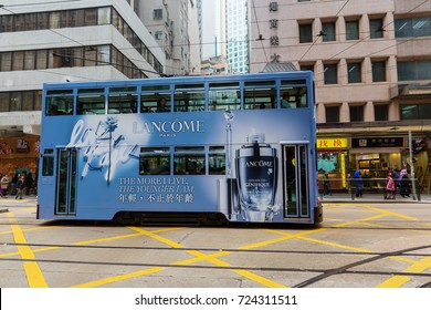 Hong Kong, Hong Kong - March 09, 2017: HK tramway on HK Island with unidentified people. The Trams in HK have not only been a commuter transport for over 110 years, also a major tourist attraction