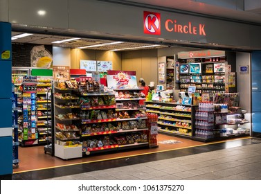 Hong Kong - March 10, 2018: Circle K store  in Hong Kong. Circle K is an international chain of convenience stores, founded in 1951 in El Paso, Texas, United States.