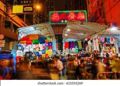 Hong Kong, Hong Kong - March 11, 2017: market stalls and unidentified people at Temple Street. The street is known for its night market and as one of the busiest flea markets at night in the territory