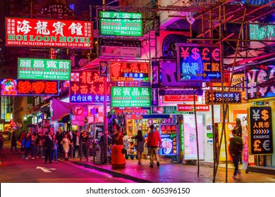 Hong Kong, Hong Kong - March 14, 2017: shopping street with illuminated advertisings at night. Hong Kong is one of worlds most significant financial centres, 4th most densely populated state