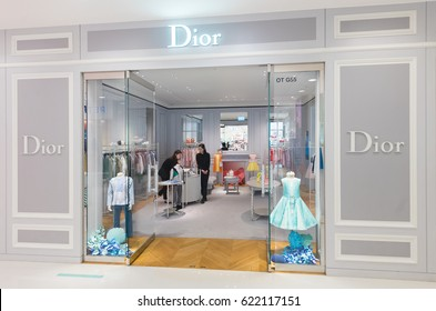 HONG KONG - MARCH 16, 2017: A Dior store of childrens clothing in the Ocean Terminal, Harbour City. Ocean Terminal is a cruise terminal and shopping centre located on Canton Road.