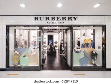 HONG KONG - MARCH 16, 2017: A Burberry store of childrens clothing in the Ocean Terminal, Harbour City. Ocean Terminal is a cruise terminal and shopping centre located on Canton Road.
