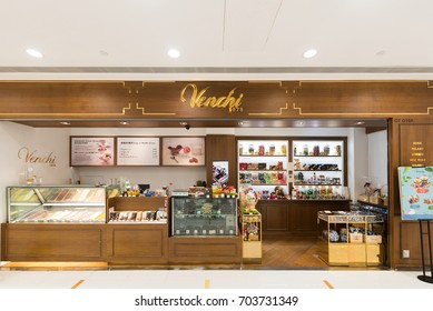 HONG KONG - MARCH 16, 2017: The Venchi confectionery in the Ocean Terminal, Harbour City. Ocean Terminal is a cruise terminal and shopping centre located on Canton Road.