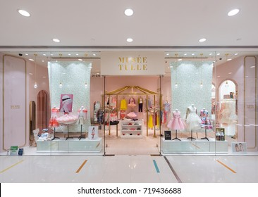 HONG KONG - MARCH 16, 2017: A Musee Tulle store of childrens clothing in the Ocean Terminal, Harbour City. Ocean Terminal is a cruise terminal and shopping centre located on Canton Road.