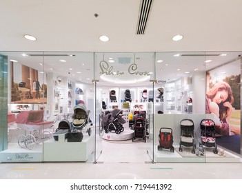 HONG KONG - MARCH 16, 2017: A Silver Cross store of baby carriages in the Ocean Terminal, Harbour City. Ocean Terminal is a cruise terminal and shopping centre located on Canton Road.