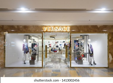HONG KONG - MARCH 17, 2017: Versace store in the Pacific Place mall. Gianni Versace S.p.A. is  world famous Italian luxury fashion company which produces upmarket ready to wear and leather accessories