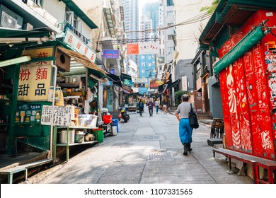 Hong Kong - March 20, 2017 : Central Soho street