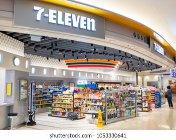 Hong Kong - March 3, 2018: 7-Eleven shop in Hong Kong. 7-Eleven or 7-11 is an international chain of convenience stores and primarily operates using the franchise model.