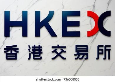 Hong Kong, Hong Kong - March 7, 2016: HKEX inscription on the wall of Hong Kong Exchange building