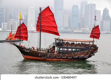 """Hong Kong - March 8, 2016: The Boat """"Aqua Luna"""" in Hong Kong in day time."""