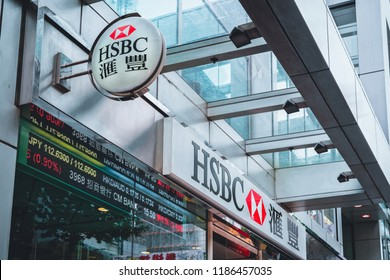 Hong Kong, Hong Kong - March 9, 2016: HSBC Hongkong and Shanghai Bank plate on the entrance into HSBC bank