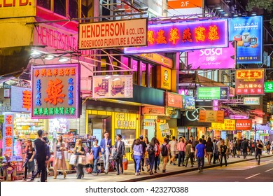 HONG KONG - MAY 19: Neon lights on Tsim Sha Tsui street on May, 19, 2016. Tsim Sha Tsui street is a very popular shopping place in Hong Kong.