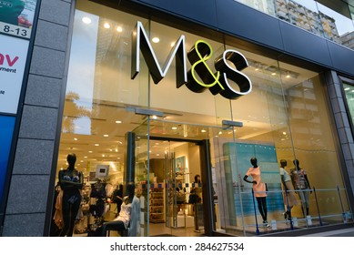 HONG KONG - MAY 2, 2015. M&S store in HK on May 2, 2015. Marks and Spencer specializes in the selling of clothing and luxury food products. 703 stores in UK and 361 stores in more than 40 countries
