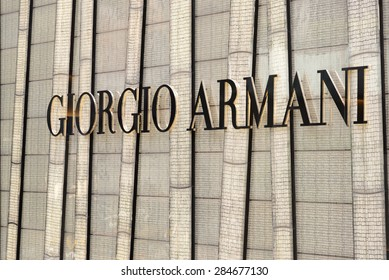 HONG KONG - MAY 2, 2015: Giorgio Armani signage above store entrance in Hong KOng. Giorgio Armani S.P.A. is an international Italian fashion house headquartered in Milan, Italy.