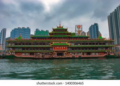Hong Kong - May 2019: The iconic Jumbo Floating Restaurant in Aberdeen, Hong Kong