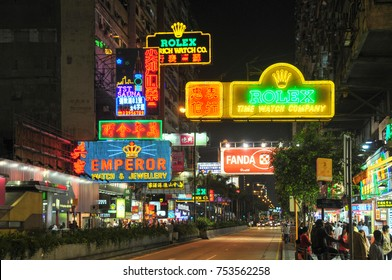 Hong Kong - May 21, 2008: Neon billboards on Nathan Rd in Hong Kong, China. The street is a main thoroughfare through Kowloon and is lined with shops and restaurants.