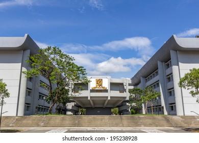 HONG KONG - MAY 25, 2014: A building in the Chinese University of Hong Kong. CUHK is a public research university in Shatin, Hong Kong.