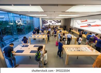Apple Exhibition Images, Stock Photos & Vectors | Shutterstock