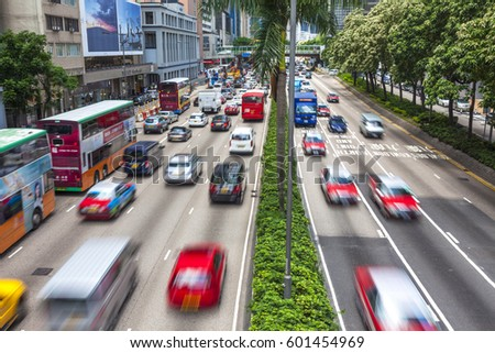 HONG KONG May 28 2015 Motion Stock Photo (Edit Now) 601454969