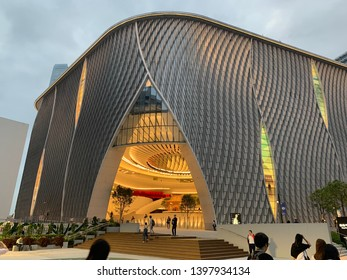 Hong Kong -May 3 2019: Xiqu Centre exterior. the new building for Cantonese opera in hong kong