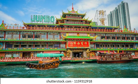 Hong Kong - May 3rd 2018: Exterior view of the Jumbo Kingdom floating restaurant in Hong Kong.