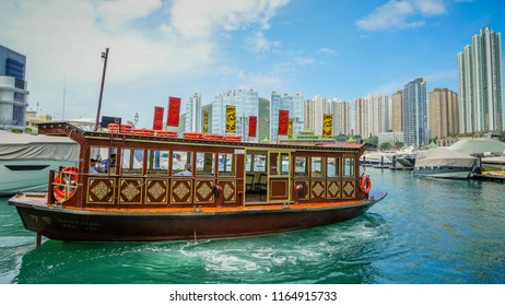 Hong Kong - May 3rd 2018: A ferry carrying passenger from the Jumbo Kingdom floating restaurant to Sham Wan Pier in Hong Kong.