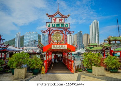 Hong Kong - May 3rd 2018: The dock to ride ferry to Jumbo Kingdom floating restaurant in Sham Wan Pier, Aberdeen